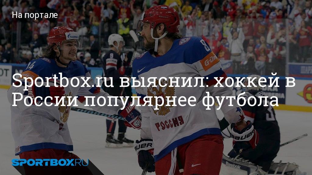 хоккей россия чехия 10 сентября 2016 смотреть онлайн