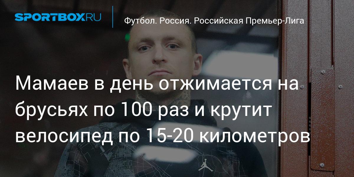 Работа в москве 1xbet - Google Docs