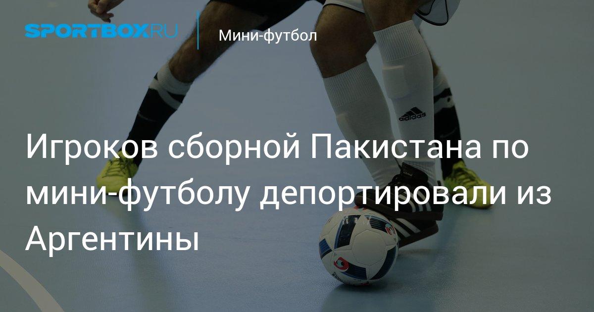 Рейтинг сборных по футболу 2019 ФИФА рекомендации