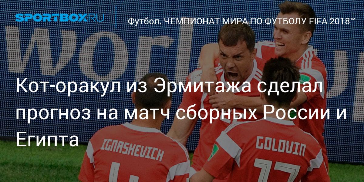 Прогноз на Кубок России: Локомотив – Енисей – 31 октября 2019 года