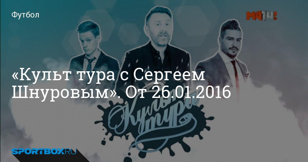 «Волейбол Переходы Игроков На Сезон 2016-2017 Мужчины» / 2007