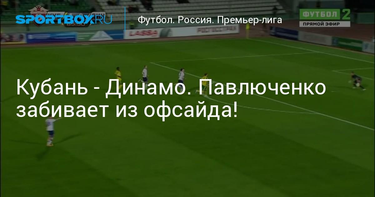 Форвард урала роман павлюченко недоволен своей игрой в первой части сезона рфпл