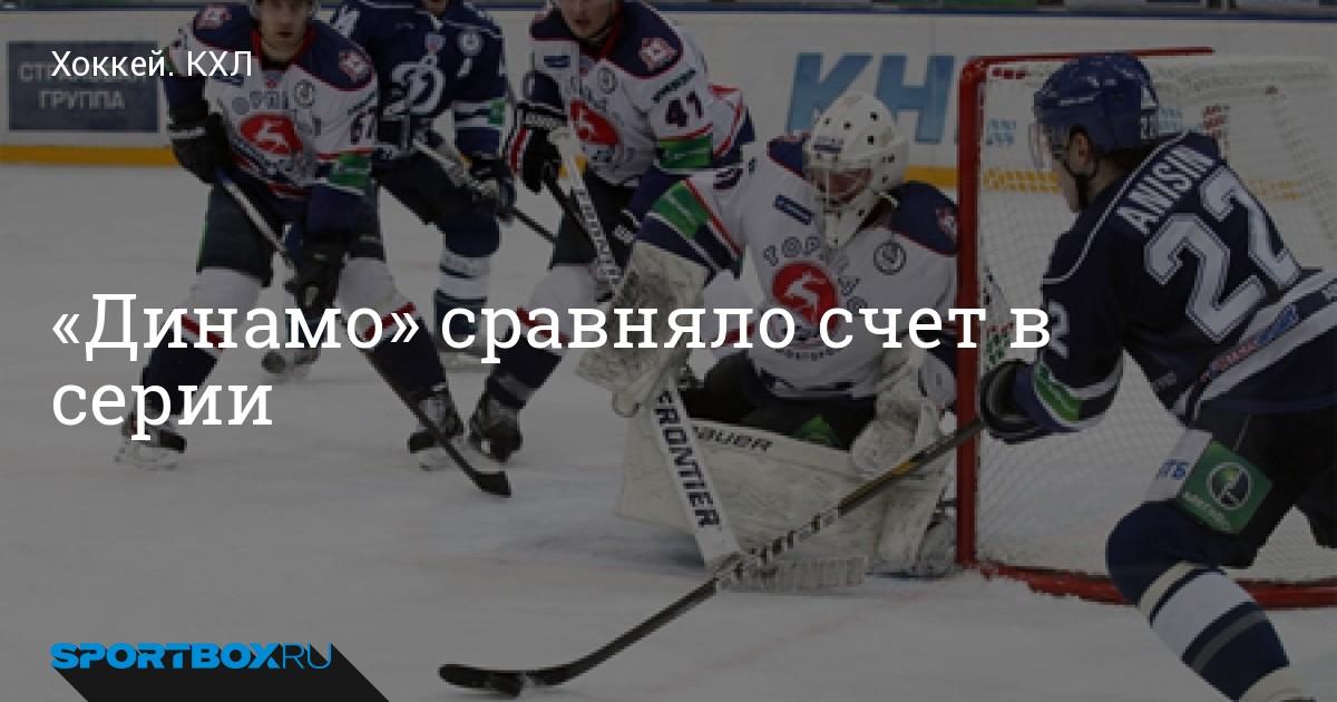 Футбольный клуб Динамо Россия Москва новости  фото