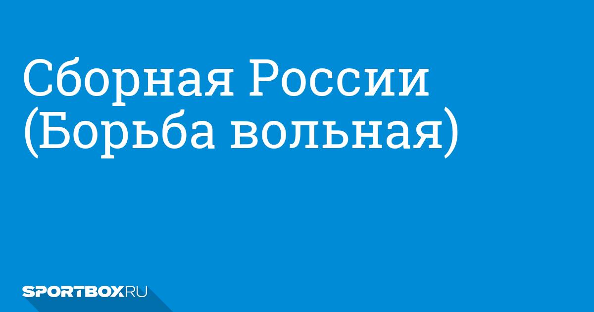 Чемпионат казахстана по видам борьбы среди взрослых (шымкент-2013)