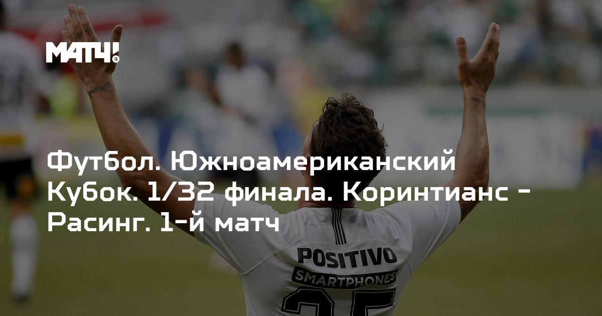 Футбол прогнозы на сегодня финляндия [PUNIQRANDLINE-(au-dating-names.txt) 28