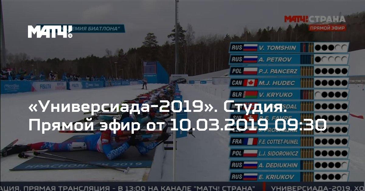 Промокоды на 1xbet 2017 — Лучшие букмекеры, ставки